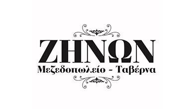 Taverna Zenon Logo